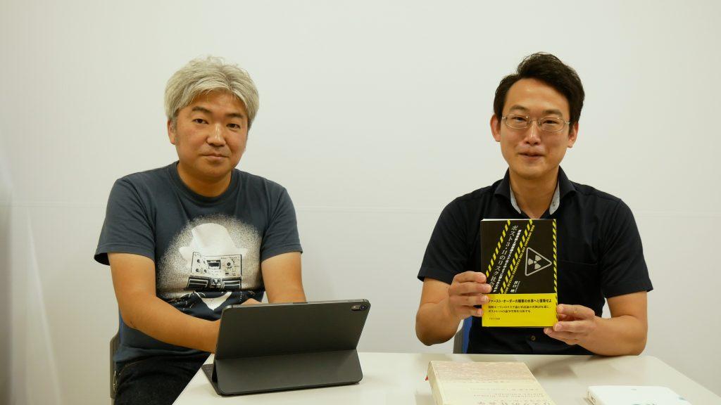 「リスク社会学入門」紹介動画!
